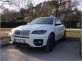 SAHİBİNDEN - BMW X6 - X-DRİVE - BORDO DÖŞEME - VAKUM - HEAD UP - FULL .