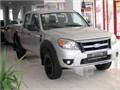 -EŞİYOK- PENDİK BAYİİ'NDEN 2011 Ranger 2.5 TDCİ __4X4__