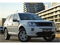 REFORM MOTORS 2013 LAND ROVER FREELANDER 2.0Si4 BOYASIZ
