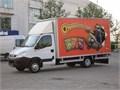 BURSA_BEYDAĞI otomotiv_10_ADET_2011_IVECO_DAILY_KAMYONET